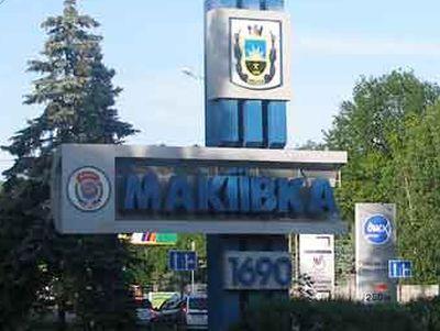 В оккупированной  Макеевке прогремел мощный взрыв, раскаты слышали и в Донецке