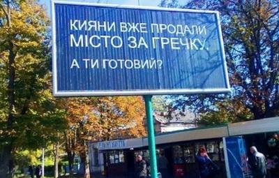 Майбутні депутати масово підкуповують виборців – КВУ