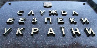 В СБУ уточнили количество украинских заложников в Донбассе