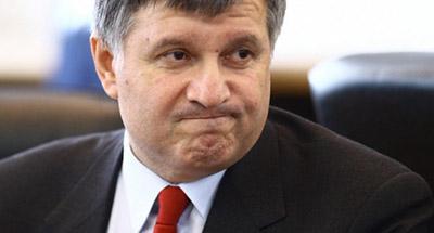 Аваков звільнив керівництво поліції Дніпра