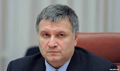 После столкновений 9 мая в Днепре Аваков уволил начальников областной и городской полиции