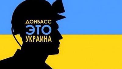 Аналитик озвучил печальный прогноз по возвращению Донбасса
