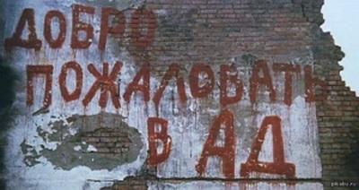 """""""Жену расстреливают на месте. Мужа выбрасывают с балкона вниз головой"""", - житель Донецка поведал о """"жизни в оккупации"""
