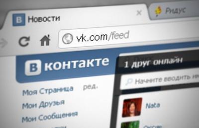 """Украинский офис """"ВКонтакте"""" будет защищать интересы пользователей и партнеров"""
