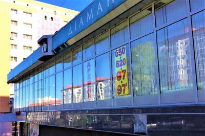 Бизнес в оккупированном Донецке