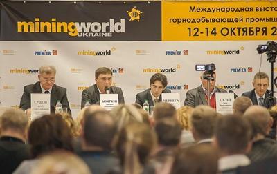 Ключ к недрам. Что поможет Украине разбогатеть
