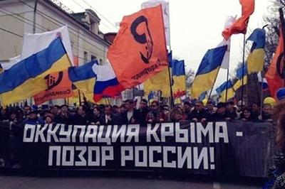 Президент назвал главную причину, по которой Россия смогла оккупировать Крым