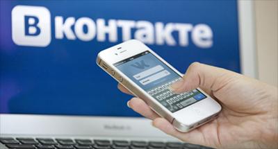 З українських Google Play та App Store зникли додатки, які допомагають уникнути блокування російських сайтів