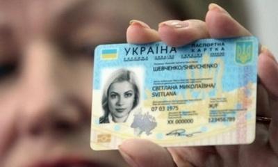 Где переселенцы могут получать биометрические паспорта