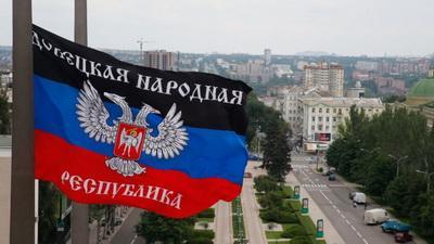 Донецк глазами чешского журналиста
