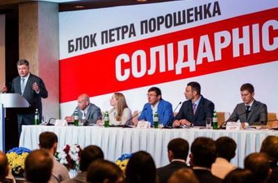 После Майдана и войны украинские чиновники начали богатеть не по дням а по часам