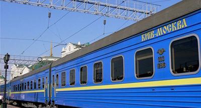 У РНБО відповіли, чи дійсно зупиняється залізничне сполучення між Україною та Росією