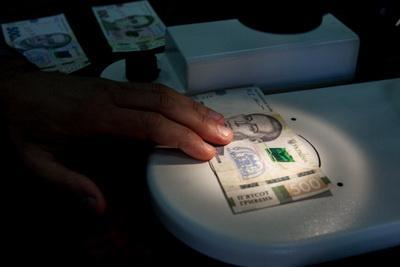В Украине растет количество фальшивых денег