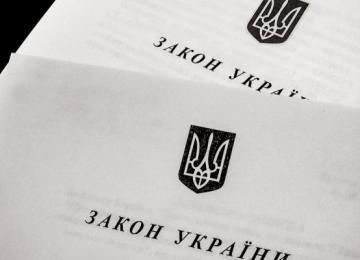 Президент підписав Закон щодо забезпечення права на здобуття вищої освіти осіб, місцем проживання яких є тимчасово окупована територія України