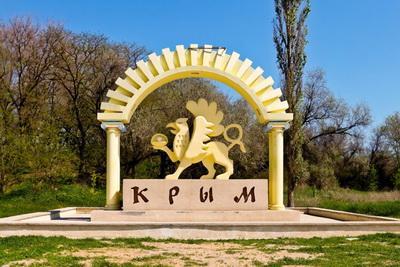 В ООН назвали количество захваченного оккупантами имущества в Крыму