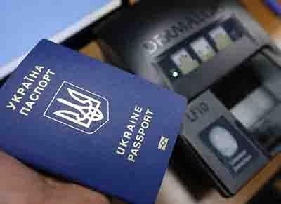 Безвиз в ОРДЛО: названа сумма взятки за украинский загранпаспорт