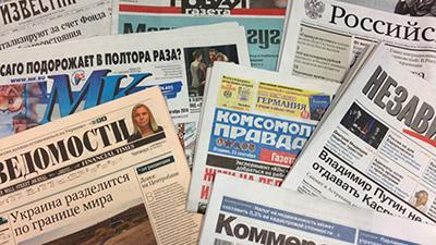 Как кремлевские пропагандисты «поскользнулись» на украинском сале (фото, видео)