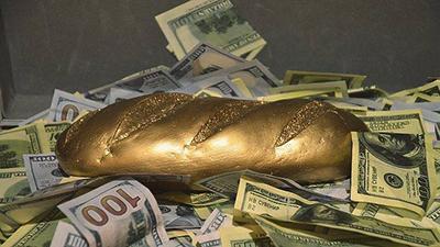 Стало известно, куда пропали $400 млн из денег Януковича