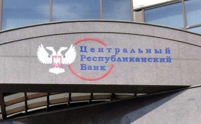 """Главари ОРДЛО считают новые санкции США актом признания """"республик"""""""