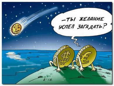 Дурень думкою багатіє: У Путіна розтлумачують населенню, що стрімке знецінення рубля це подарунок долі
