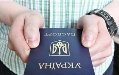 Как переселенцу восстановить паспорт?