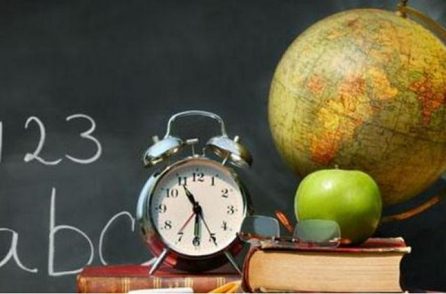 Учителям и школьникам приготовлены большие сюрпризы