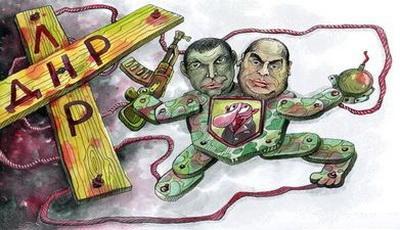 Переговоры по Донбассу: у Украины появилась новая проблема