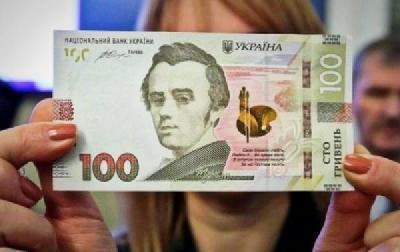 «З бідного по нитці» - Кабмін буде збирати по 100 грн з кожного українця