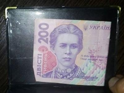Мужчина пытался «купить» пограничников на КПВВ «Марьинка»