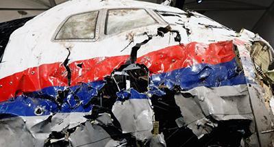 Бойовики повідомили про завершення власного розслідування катастрофи МН17