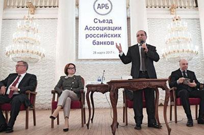 Крупнейшие банки в РФ решили выйти из Ассоциации российских банков