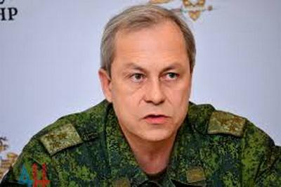 В «ДНР» выразили готовность к активной фазе боевых действий
