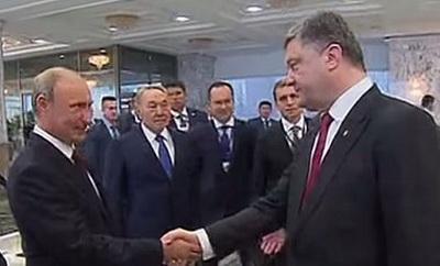 Неожиданно: в США заявили о помощи Путина Украине