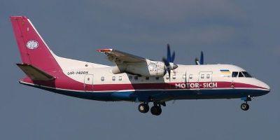 В Украине может ожить еще один аэропорт