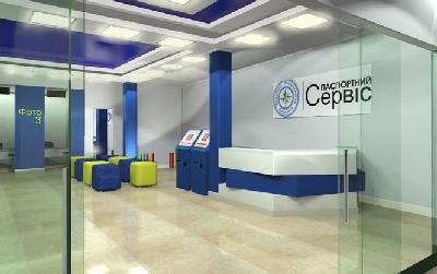 В Киеве заработал крупнейший в Украине Паспортный сервис