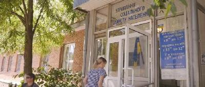 Переселенцы через суд восстанавливают выплаты. История в Славянске