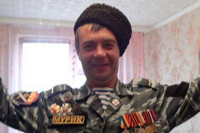 Был Мурик, стал жмурик: в Донбассе уничтожен российский террорист из Севастополя Максим Мурашко