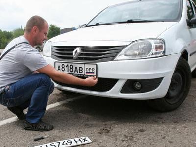 """Российские пограничники перестали пропускать машины с номерами """"ДНР"""""""