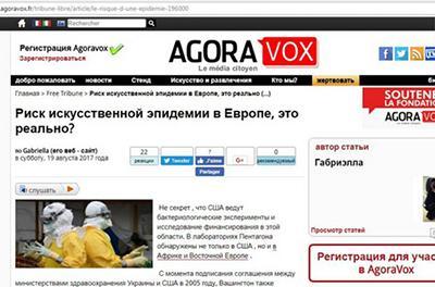 Слухи и домыслы вокруг биологических лабораторий в Украине