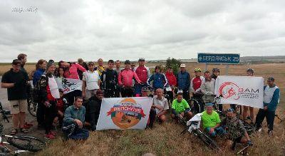 Мариупольцы с дружественным велотуром отправились в Бердянск