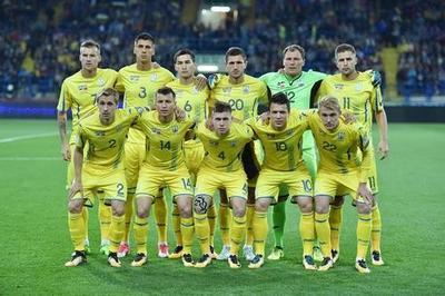 Букмекеры дали прогноз на матч Исландия - Украина