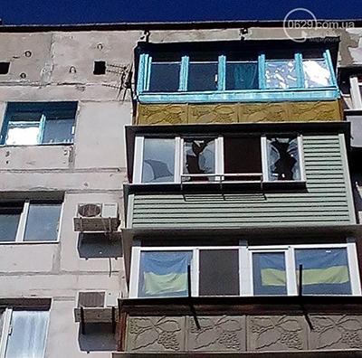 В Мариуполе взорвалась квартира, погиб мужчина