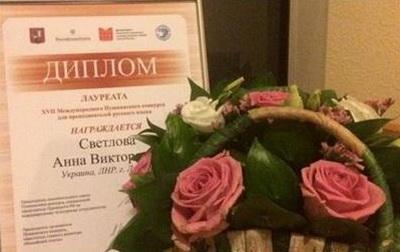 """""""ЛНР"""" – Украина: документ мэрии Москвы вызвал переполох в оккупированном Луганске"""