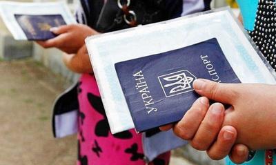 Доступ лиц, которые проживают на временно неподконтрольной территории, и внутренне перемещенных лиц к административным услугам предоставляемым ГМС. Дайджест