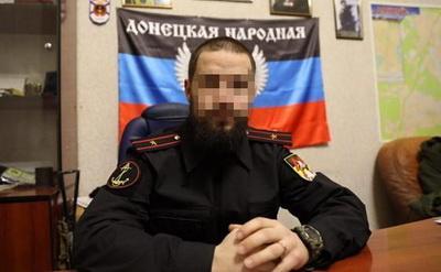 СБУ завершило следствие в отношении «силовиков и чиновников» ОРДЛО: 132 террориста объявлены в розыск