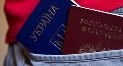 Пономарь: С 2018 года будет введен гибридный визовый режим с Россией