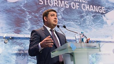 В Украине стартует форум YES: кто приедет в Киев и о чем будут говорить