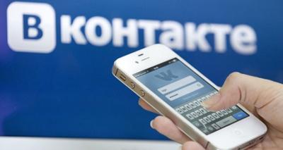 Бывший российский заключенный рассказал о реальных фактах шпионажа «Вконтакте»