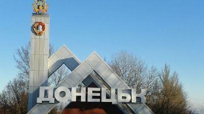 В Донецке совершено покушение на одного из главарей боевиков
