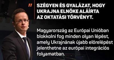 """Венгрия бьется в истерике и грозится мстить Украине любыми способами: глава МИД Петер Сиярто обещает не пустить Украину в ЕС из-за революционного Закона """"Об образовании"""""""